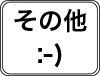 【雑談】最近エナジードリンクでアガらなくなってきた